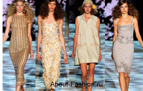 кавказские девушки в вечерних длинных платьях