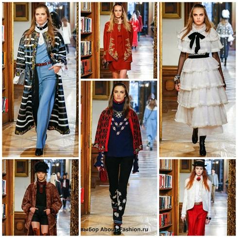 Chanel Pre Fall 2015