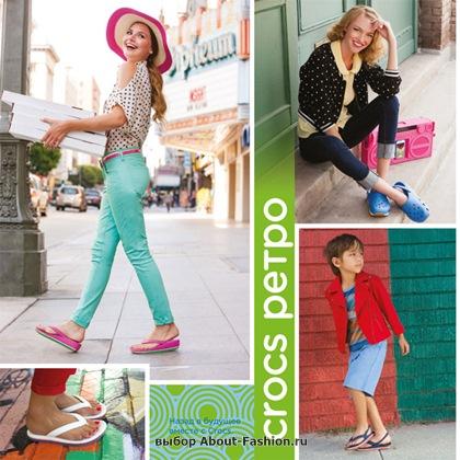 Crocs каталог 2013 - 008