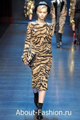 Dolce&Gabbana 010