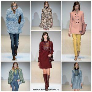 Направление Мода Зима-Весна 2017