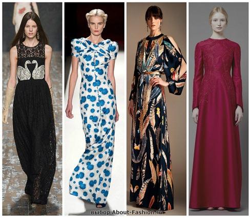 Мода платья длинные осень