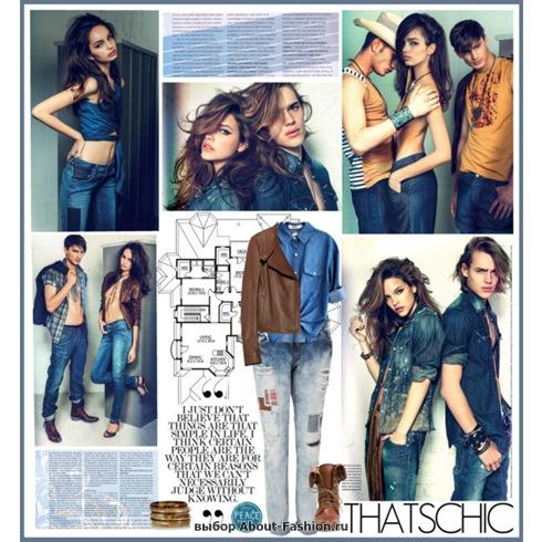 fashion denim, djeans 2013 -002