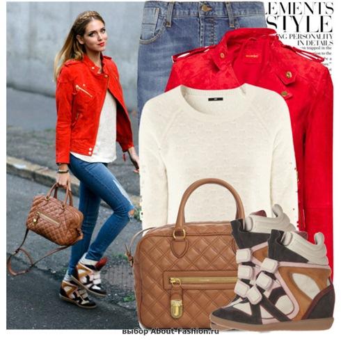 fashion denim, djeans 2013 -005