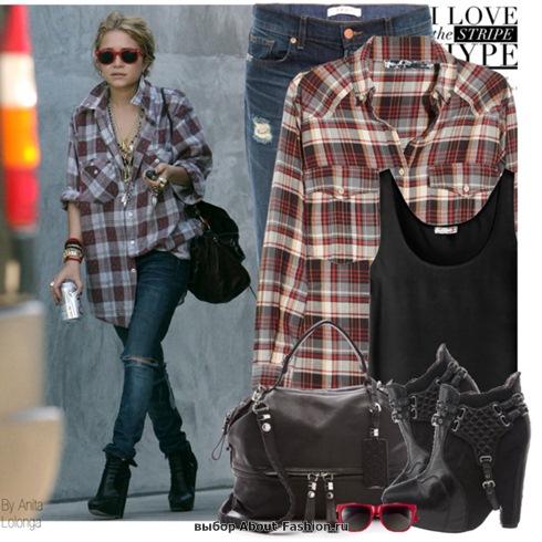fashion denim, djeans 2013 -012