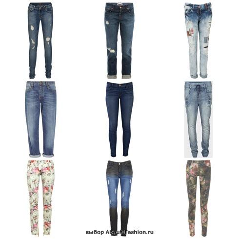 fashion denim, djeans 2013 -016