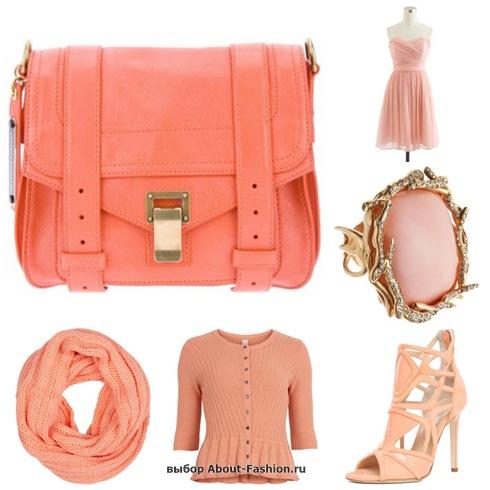 коралловый цвет одежды