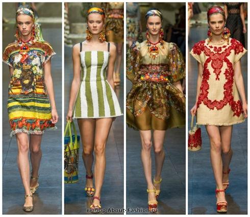 короткие летние платья 2013-14