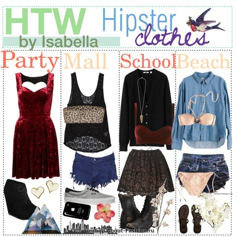 мода и стиль хипстера - 011