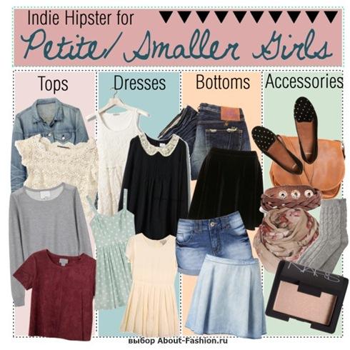 мода и стиль хипстера - 015