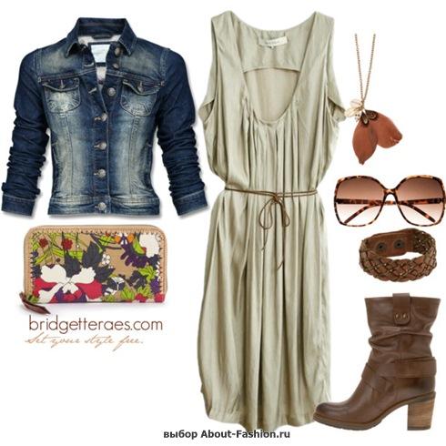 мода и стиль хипстера - 026