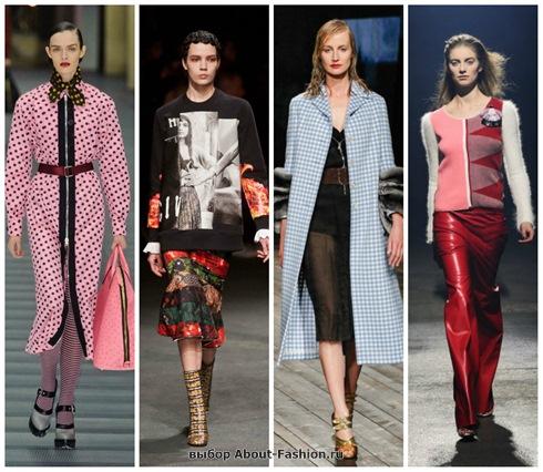 мода осень-зима 2013-2014