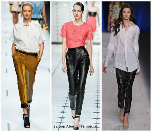модные брюки 2013-15