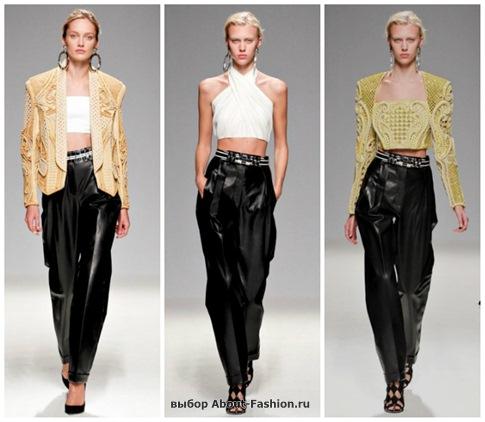 модные брюки 2013-5