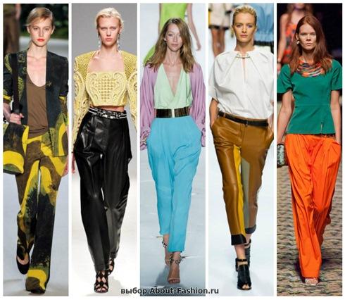 модные брюки 2013!!!