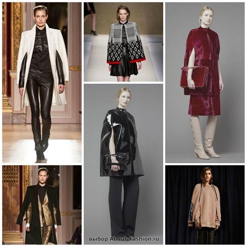 модные кейпы осень-зима 2013-2014
