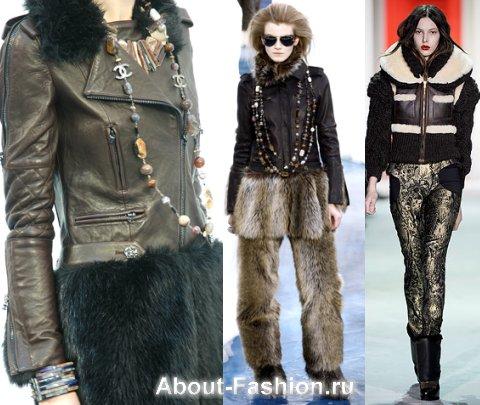 модные куртки осень-зима 2010-2011-5