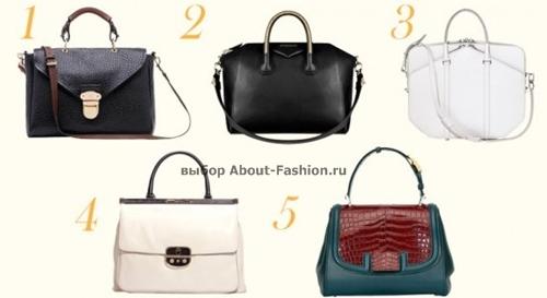 модные сумки 2012 -003