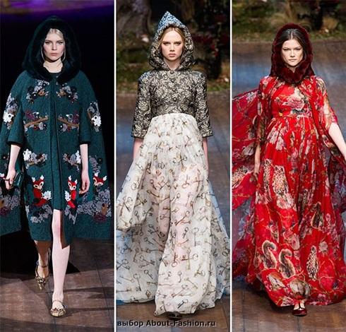 модные тенденции осень-зима 2014-2015 - 010
