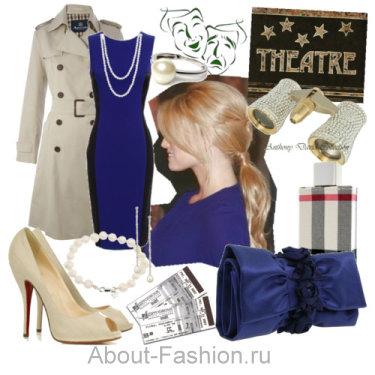 модный плащ, тренч, куртка 2010-3