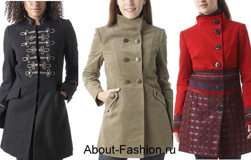Стильная и модная одежда: куртки, пуховики, плащи.