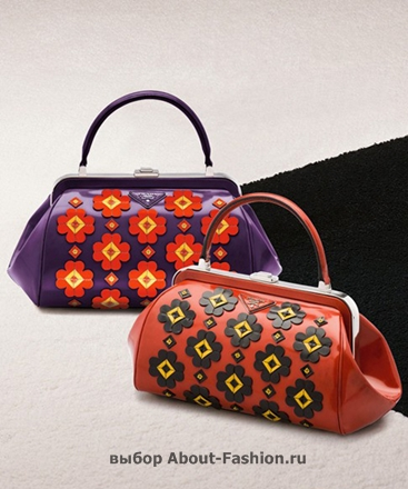 prada-accessories-3