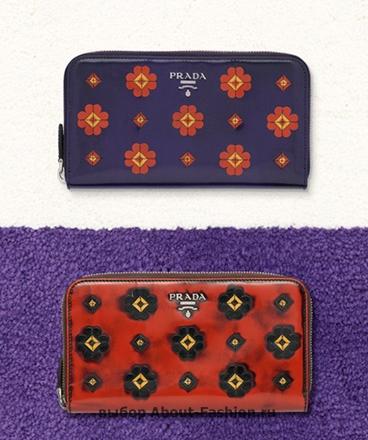 prada-accessories-4