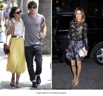 юбка плиссе 2012 About-Fashion.ru -001